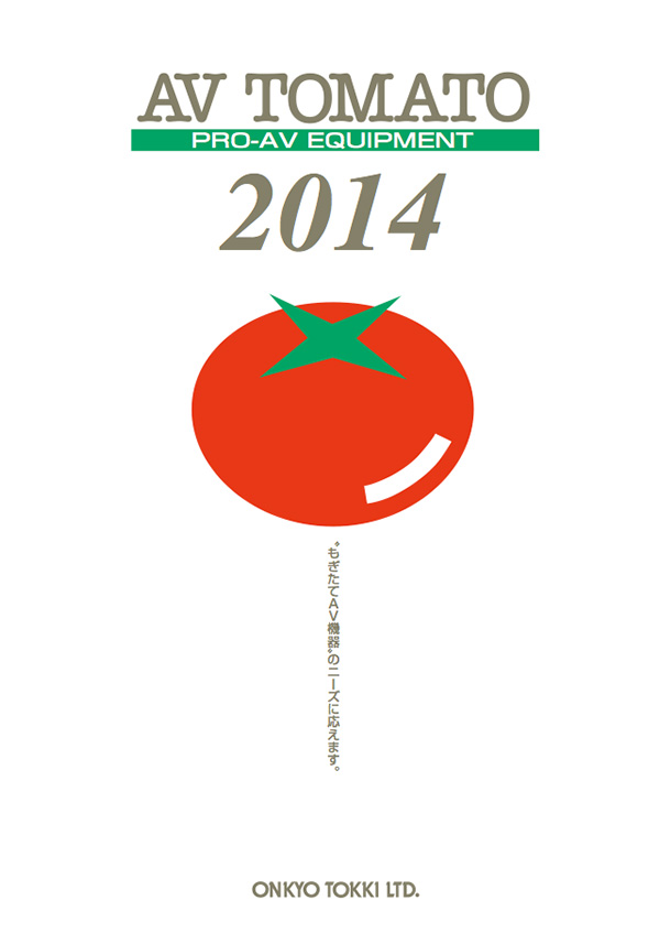 AV TOMATO PRO-AV EQUIPMENT 2014