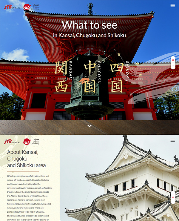 What to see in Kansai, Chugoku and Shikoku
