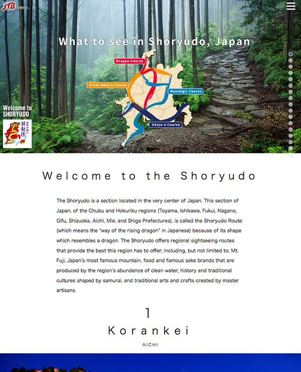 What to see in Shoryudo, Japan